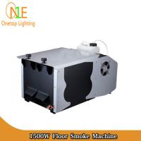 Quality DJ Light Factory 1500W Ground Fog Machine smoke machine Stage Effect wholesale