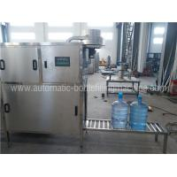 Quality 5 Gallon Bucket Filling Mineral Water Bottling Line , Jar Packing Machine wholesale