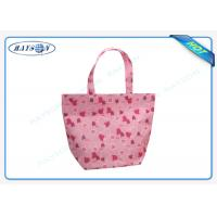 Quality Eco - Friendly PP Non Woven Bag , Non Woven Shopping Bag with Printing Patterns wholesale