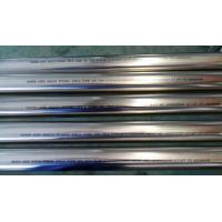 Quality Bright Annealed Stainless Steel Tube ASTM A213 / ASME SA213-17 TP304L 60.3x4.5(M/W)X12820MM 100%HT+ET For Heat Exchanger wholesale