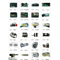 Quality Poli Laserlab Minilab Spare Part Cutter Motor 182320 wholesale