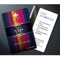 Cheap pvc VIP magnetic stripe card for sale