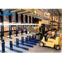 Buy cheap Double Sided Cantilever Shelving , Flagstaff Cantilever Pallet Racking product