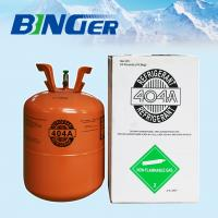 Buy cheap high purity refrigerant gas r404a from wholesalers