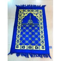 Quality 2012 finger touch tablet pc for Muslim 4GB PDA Quran tablet PC WIFI EL9000 wholesale