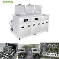 Quality Injection Mould Ultrasonic Cleaning Equipment Multi Stag Equipment Washing / Rinsing / Drying wholesale