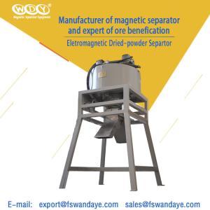 Quality Metal Separation Equipment Electromagnetic Separators Capture Fine Iron Particles wholesale