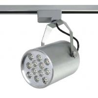 Quality LED Track Light for hotel LED light project wholesale