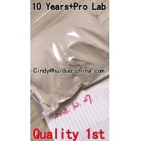 Quality Authentic Nitrazolam in powdered form 98% Pure from end lab China origianl with 100% customer satisfaction wholesale