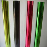 China gold rose toner reactive film,120m-8000m long,factory supply cheap hot sale hot stamping foil for plastic on sale