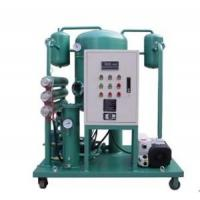 Quality Vacuum Insulating Oil Filter Machine (ZJB Series) wholesale
