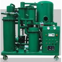 Quality Sell Vacuum Lubricating Oil Purifier/ Oil Recycling wholesale
