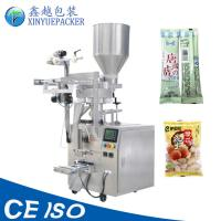 Quality High Accuracy Granule Packing Machine , 30-60 bags/min Nuts Packing Machine wholesale