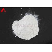 Quality White Crystals Pest Control Insecticide C21H11ClF6N2O3 Flufenoxuron 10% EC 95% TC wholesale