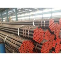 Quality Round Large Stainless Steel Pipe , EN 10210-1 2006 Hot Finished Seamless Pipes wholesale