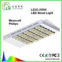 Quality 250w MHL Replacement Solar Powered LED Street Lights IP65 for Outdoor , Energy Efficient wholesale