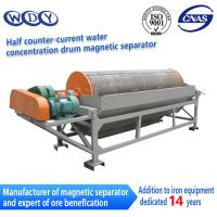 Cheap Wet Type Magnetic Drum Separator Wet  Permanent Iron Removing Machine for sale