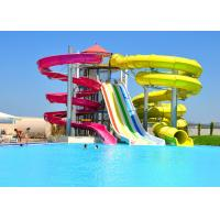 Quality Fiberglass Combination Water Park Slide For Adult / Spiral Swimming Pool Slide wholesale