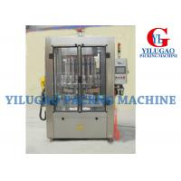 Buy cheap Automatic lcohol wine / beer glass bottle filling machine from wholesalers