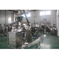 China High Accuracy Doypack Filling Machine , Fine Salt Stand Up Pouch Packing Machine on sale
