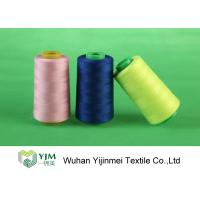 Quality Ring Spun / TFO Polyester Core Spun Thread For Sewing , Knitting , Weaving wholesale