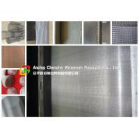 Quality Kitchenware Weave Bbq Wire Mesh , Stainless Steel Woven Wire Cloth 50' Length wholesale