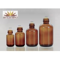 Cheap European 100ml Amber Glass Bottle For Pharmaceutical for sale