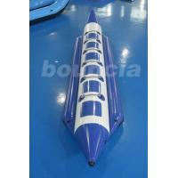 Quality Single Tube Inflatable Banana Boat / Flying Fish Boat For Lake Or Sea wholesale