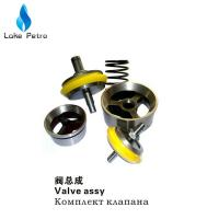 Quality Full open Valve body and valve seats for mud pump spare parts wholesale