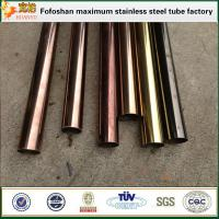 Quality 304 Special Section Colorful Stainless Steel Tube wholesale