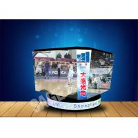 Quality Hung LED Cube Display P4 4mm High Refresh Rate For Stadium Center wholesale