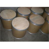 Quality Gentamycin Sulfate 1405-41-0 Raw Material Used To Treat Animal Diseases wholesale
