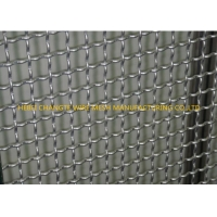China Curved SS304 316 316L Stainless Steel Woven Wire Mesh Screen on sale