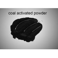 Quality 200 Mesh Coal Based Powdered Activated Carbon Used For Sewage Treatment wholesale