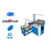 China Low Noise Reusable Shoes Cover Making Machine Anti Slip Overshoes Making Machine on sale
