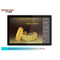Quality Jewelry Store LCD Advertising Dispaly Wall Mount With Content Software wholesale