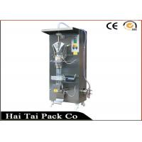 Quality Large Volume 1000ml Sauce Vinegar Yellow Wine Automatic Liquid Packaging Machines wholesale