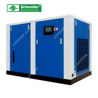 China Water Lubrication Screw Type Air Compressor Low Vibration Direct Connection Drive on sale