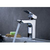 China Free Swivel Zinc Handle Bathroom Basin Faucets ROVATE With Saving Water Spout on sale
