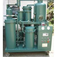 Quality Vacuum Dehydration System For Waste Lube Oil/vacuum Oil Water Separato wholesale