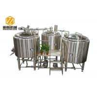 Quality SS304 / 316 Beer Making Machine 1.5Kw Power Raker Automatic Control wholesale
