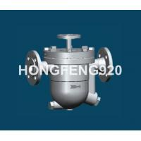 Quality Casting Steel Free Float Steam Trap GB For Air Line ,Gas Tank wholesale