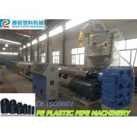 Quality PE HDPE Plastic Pipe Extrusion Line , PPR  Pipe Production Line wholesale