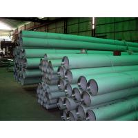 Quality Industry TP347H TP310S Stainless Steel Seamless Pipes Sch5S Sch10S wholesale
