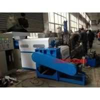 Cheap High Efficiency HDPE / LDPE / PP Waste Plastic Recycling Plant 80kg-250kg/h for sale