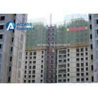 Quality Double Cages Construction Hoist Elevator Lift Equipment With Safety Device wholesale