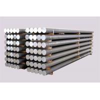 Quality 6061 Extruded Aluminum Round Bar Silver Color GB / T 3880 - 2012 Standard wholesale