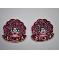 Cheap Custom Sequins Patch / Clothing Applique Embroidered For Children Clothing Ornament for sale