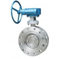 Quality Oil / Gas Butterfly Check Valve , Hard Seal Stainless Steel Butterfly Valve wholesale