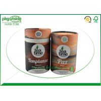 Quality Brown Craft  Cardboard Tea Tube Packaging Durable Food Grade Eco - Friendly wholesale
